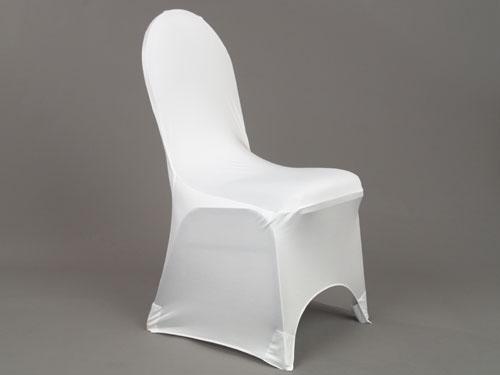 white chair cover spandex singapore